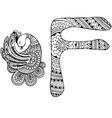 letter F decorated in the style of mehndi vector image