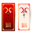 chinese new year template3 vector image