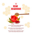 rosh hashanah jewish new year greeting card set vector image