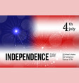 independence day banner on blurred background vector image