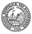 the great seal of the state of new hampshire 1784 vector image