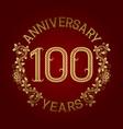 Golden emblem of hundredth anniversary vector image