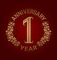 golden emblem of first anniversary vector image