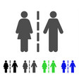 divorce line icon vector image