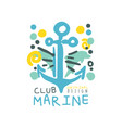 blue and yellow creative marine theme vector image