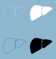 liver the black and white color icon vector image