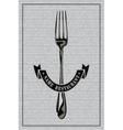 restaurant fork vector image