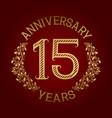 golden emblem of fifteenth anniversary vector image