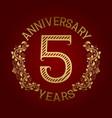golden emblem of fifth anniversary vector image