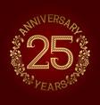 golden emblem of twenty fifth anniversary vector image