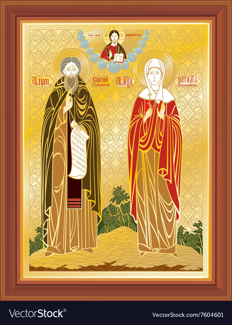 Orthodox icon vector