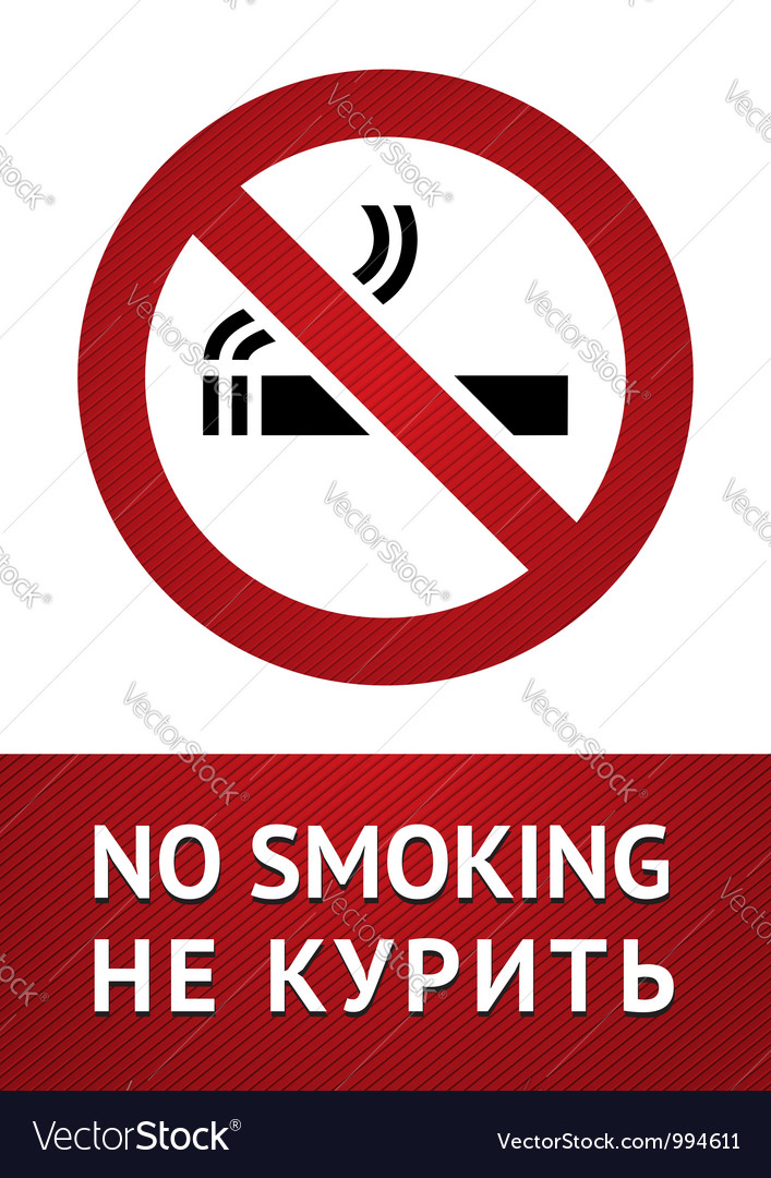 No smoking sticker  10eps vector