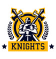 knight logo warrior in the iron and heavy armor vector image vector image