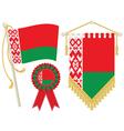 belarus flags vector image