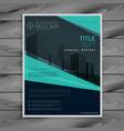 Blue professional brochure design template vector image