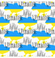 ukraine seamless pattern with country silhouette vector image