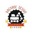 backhoe design estd 1989 excavator logo vector image