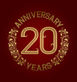 golden emblem of twentieth anniversary vector image