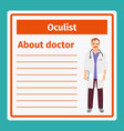 medical notes about oculist vector image