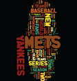 Mets yankees column text background word cloud vector image