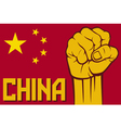 flag of China with fist vector image vector image