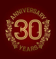 golden emblem of thirtieth anniversary vector image