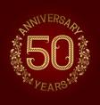 golden emblem of fiftieth anniversary vector image