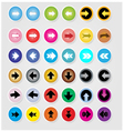 Colorful arrow buttons vector image