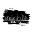 Beijing skyline silhouette hand drawn sketch vector image