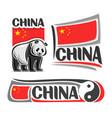 logo for china vector image