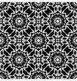 Endless Texture Oriental Geometric Ornament vector image