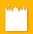 Greeting card template for Ramadan Kareem vector image vector image