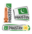 logo for pakistan vector image