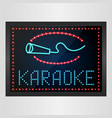 shining retro light banner karaoke on glowing back vector image