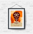 African Mask Picture in a Black Frame vector image