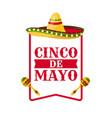 cinco de mayo greeting card with mexican sombrero vector image