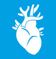 heart icon white vector image