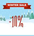 winter sale - beautiful forest winter landscape vector image