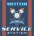 engine service vector image