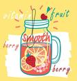 Delicious fruit smooth Hand drawn style vector image