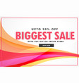 abstract discount banner with colorful wave vector image