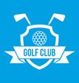 golf club emblem icon white vector image
