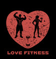 fitness heart grunge style vector image