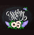 spring lettering - hello vector image