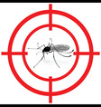 Signaling mosquitoes with mosquito target gnat vector image