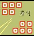 sushi background vector image