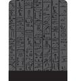 Dark Egypt background vector image vector image