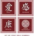 FengShui Set vector image