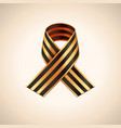 Ribbon of Saint George vector image