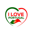 i love portugal vector image